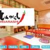 Tongarashi Responsive Site