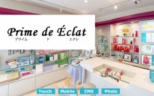 Prime De Eclat website renewal